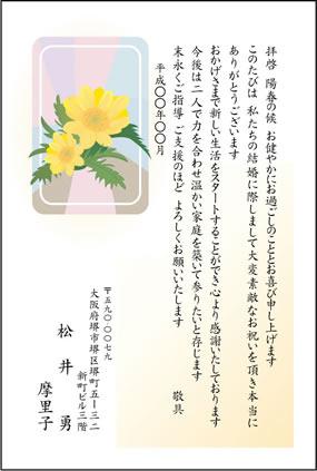 無料のはがきテンプレート・花のデザイン